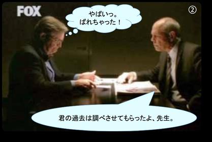 スクリーンショット 2013-01-02 23